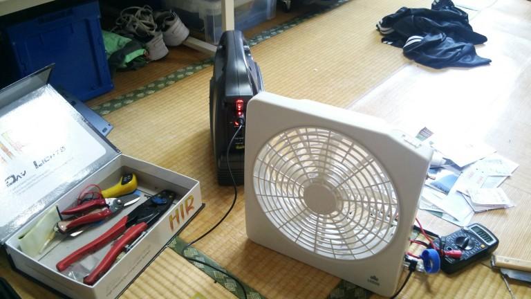 Meltec SG-3500LEDとロゴスどこでも扇風機