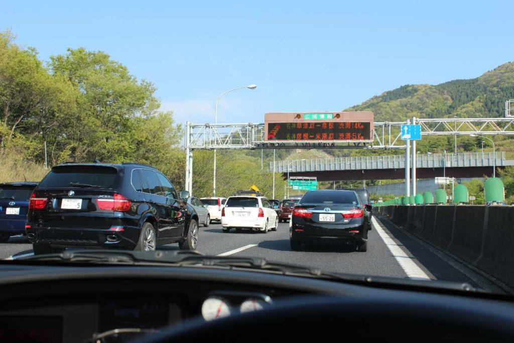 渋滞に注意しよう